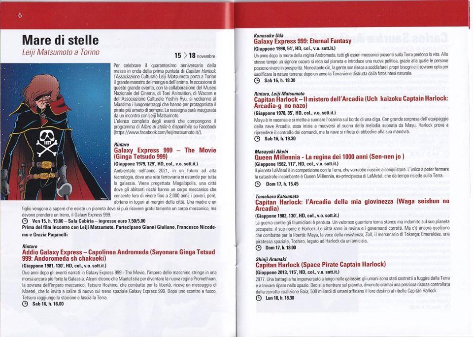 programma cinema Massimo